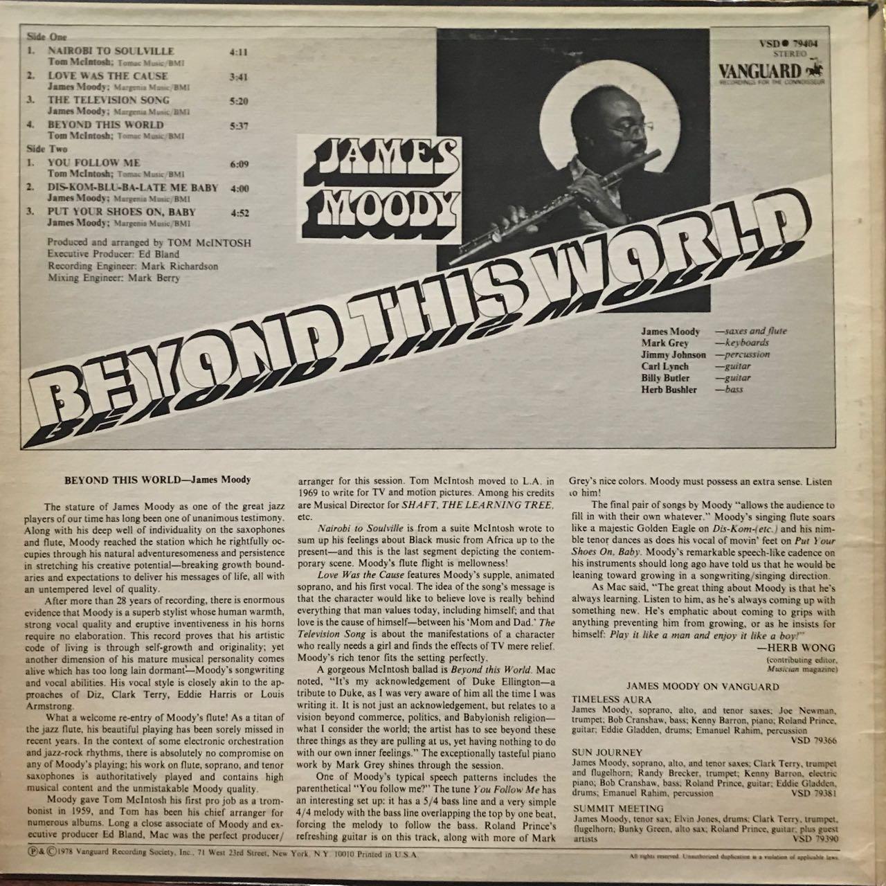 BEYOND THIS WORLD/JAMES MOODY/中古レコード通販 SOUL CLAP(ソウルクラップ)